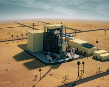 Sharjah Multi fuel Waste to Energy Facility